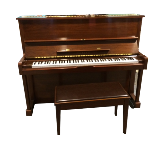 Yamaha Ui Upright and Bench